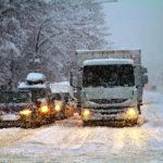 Минувшая ночь в Москве стала самой холодной с начала зимы