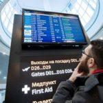 В аэропортах Москвы отменили около 80 рейсов