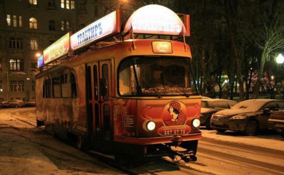трамвай-паб