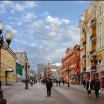 Арбат – достопримечательность Москвы