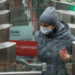 Пассажиров с температурой не пустят в метро в Москве